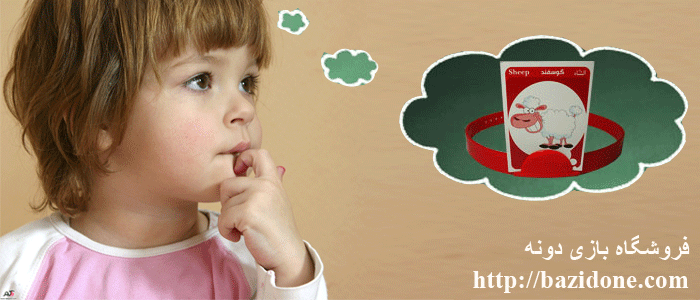 آموزش مهارت های حل مسئله به کودکان