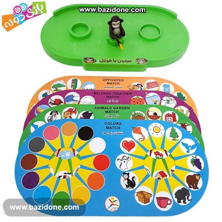 بازی میمون باهوش