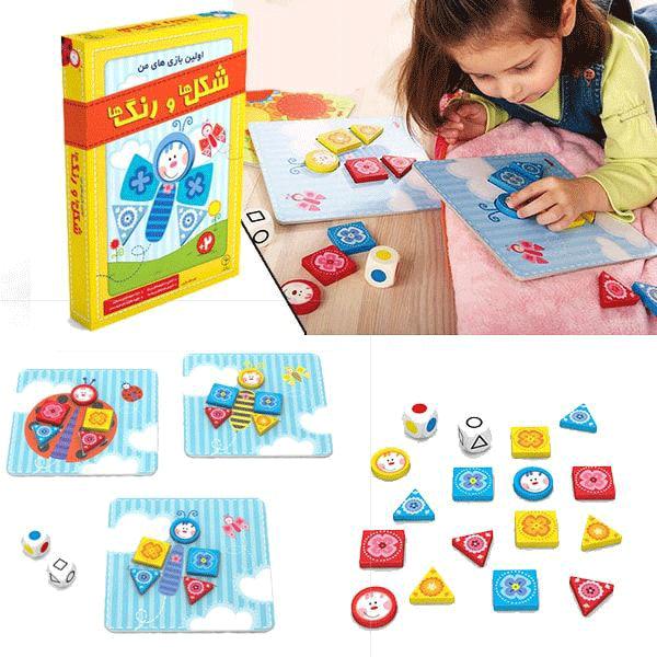 اسباب بازی کودک سه ساله