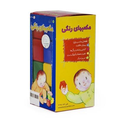 مکعب های رنگی با فرزندان