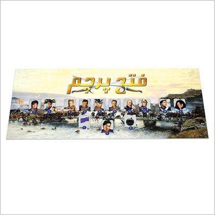 عکس بازی فکری فتح پرچم