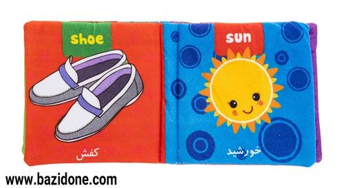 کتاب پارچه ای برای نوزاد