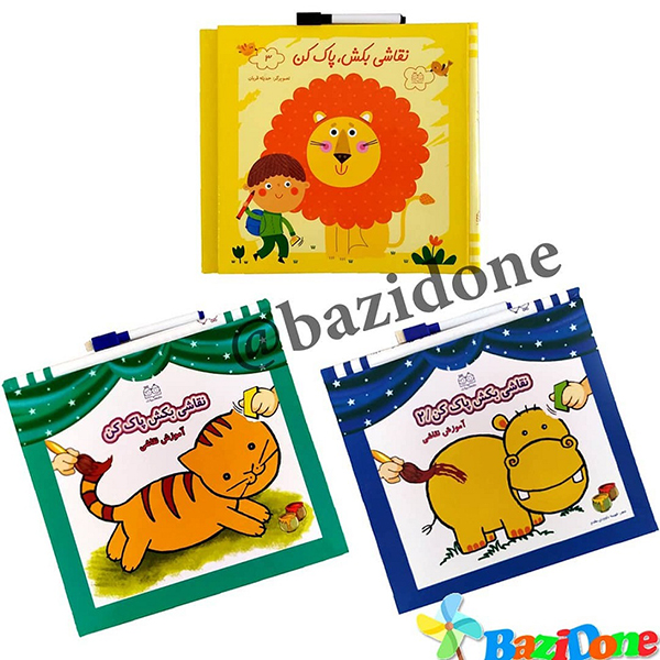کتاب نقاشی کودکان