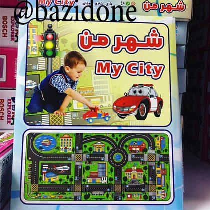 خرید اینترنتی شهر پارچه ای