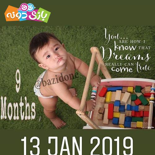 اسباب بازی کودک نه ماهه