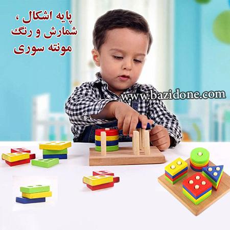 بازی مونته سوری
