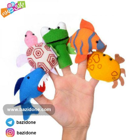 عروسک انگشتی حیوانات دریایی