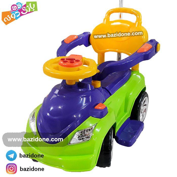 ماشین مجیک کار کودک
