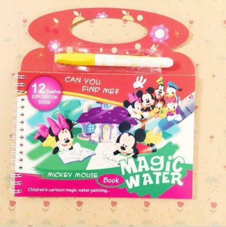 کتاب جادویی با آب