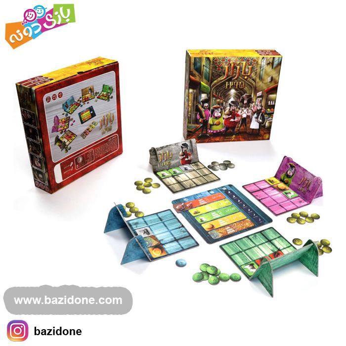 آموزش بازی بازار 1295