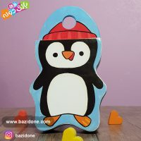 کتاب فومی سر میخوره پنگوئن