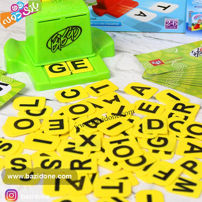 بازی آموزشی دو کارتی